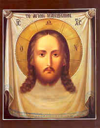 CHRIST, THE HOLY NAPKIN