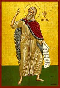 HOLY PROPHET ELIAS, FULL BODY