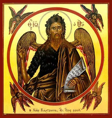 ΑΓΙΟΣ ΙΩΑΝΝΗΣ Ο ΠΡΟΔΡΟΜΟΣ (5)