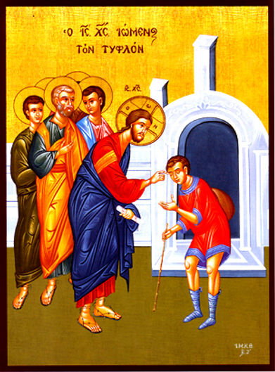 ΙΗΣΟΥΣ ΧΡΙΣΤΟΣ ΙΩΜΕΝΟΣ ΤΟΝ ΕΚ ΓΕΝΕΤΗΣ ΤΥΦΛΟΝ