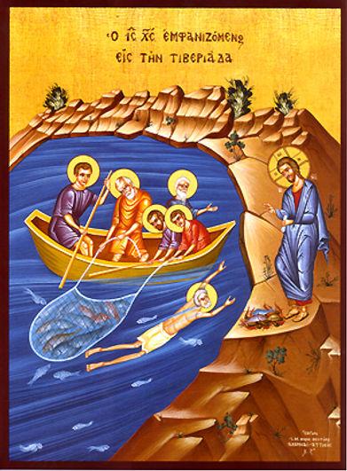 ΙΗΣΟΥΣ ΧΡΙΣΤΟΣ ΕΜΦΑΝΙΖΟΜΕΝΟΣ ΕΙΣ ΤΟΥΣ ΜΑΘΗΤΑΣ ΠΑΡΑ ΤΗΝ ΤΙΒΕΡΙΑΔΑ