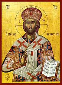 CHRIST BLESSING, GREAT HIGH PRIEST