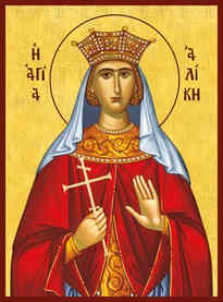 SAINT ALICE MARTYR (ALIX OF HESSE AND BY RHINE)