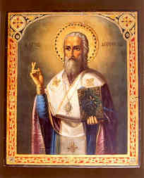 SAINT DOROTHEOS, HIEROMARTYR, BISHOP OF TYRE