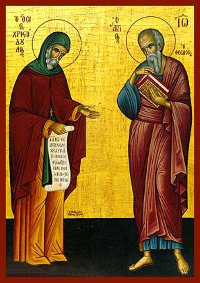 ΑΓΙΟΙ ΧΡΙΣΤΟΔΟΥΛΟΣ ΚΑΙ ΙΩΑΝΝΗΣ ΘΕΟΛΟΓΟΣ, ΟΛΟΣΩΜΟΙ