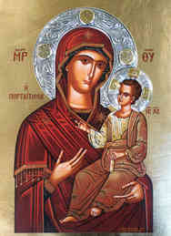 VIRGIN AND CHILD, HODEGETRIA, PORTAITISSA (OF THE PORTAL), IVERON
