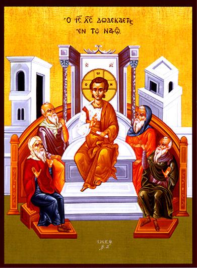 ΙΗΣΟΥΣ ΧΡΙΣΤΟΣ ΔΩΔΕΚΑΕΤΗΣ ΕΝ ΤΩ ΝΑΩ