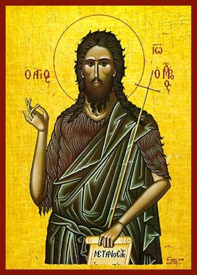 ΑΓΙΟΣ ΙΩΑΝΝΗΣ Ο ΠΡΟΔΡΟΜΟΣ (3)