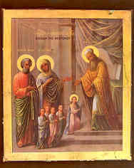 ENTRY OF THEOTOKOS INTO THE TEMPLE