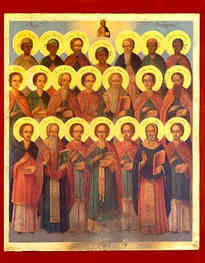 HOLY TWENTY ONE UNMERCENARIES, FULL BODY, SAINTS PANTELEIMON, COSMAS, DAMIAN, COSMAS, DAMIAN, SAMPSON, JULIAN, ANIKETUS, JOHN, TRYPHON, MOKIUS, PHOTIUS, DIOMEDES, COSMAS, THALELAEUS, EUTROPIUS, ANTHIMUS, CYRUS, DAMIAN, LEONTIUS
