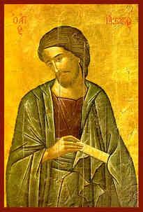 ΑΓΙΟΣ ΑΠΟΣΤΟΛΟΣ ΙΑΚΩΒΟΣ, Ο ΑΔΕΛΦΟΘΕΟΣ (1)
