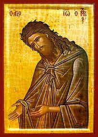 ΑΓΙΟΣ ΙΩΑΝΝΗΣ Ο ΠΡΟΔΡΟΜΟΣ, ΔΕΟΜΕΝΟΣ (2)