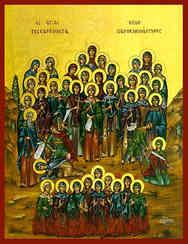 FOURTY HOLY FEMALE MARTYRS AND SAINT AMMON THE DEACON: ΤΗΕΑΝΟ, ASPASIA, POLYNIKE, DIONE, THEOPHANE, ERASMIA, HERMENIA, APHRODITE, MARGARET, ANTIGONE, PANDORA, CHAIDO, ARIBIA, LAMBRO, THEONYMPHE, AKRIBE, MOSCHO, MELPOMENE, ELPINIKE, KLEONIKE, POLYMNIA, DODONE, ATHENA, SAPPHO, ERATO, TROAS, KLEOPATRA, ADAMANTINE, MARIANTHE, KALLIRROE, CHARIKLIA, PENELOPE, KLIO, THALIA, EUTERPE, TERPSICHORE, OURANIA, KORALIA, ATHENA AND THEONOE.
