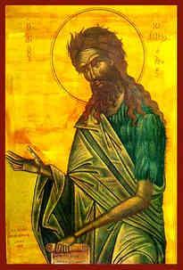 ΑΓΙΟΣ ΙΩΑΝΝΗΣ Ο ΠΡΟΔΡΟΜΟΣ, ΔΕΟΜΕΝΟΣ (1)