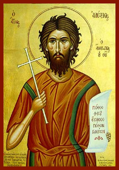 ΑΓΙΟΣ ΑΛΕΞΙΟΣ, Ο ΑΝΘΡΩΠΟΣ ΤΟΥ ΘΕΟΥ (1)