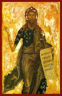 ΑΓΙΟΣ ΙΩΑΝΝΗΣ Ο ΠΡΟΔΡΟΜΟΣ (1)