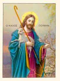 CHRIST, THE GOOD SHEPHERD