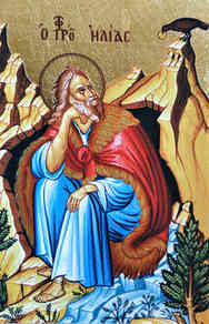 HOLY PROPHET ELIAS IN CAVE, FULL BODY