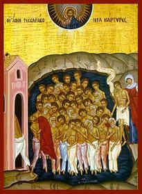 FOURTY HOLY MALE MARTYRS OF SEBASTE: SAINTS CYRION, CANDIDUS, DOMNUS, HESYCHIUS, HERACLIUS, SMARAGDUS, EUNOICUS, VALENS, VIVIANUS, CLAUDIUS, PRISCUS, THEODULUS, EUTYCHIUS, JOHN, XANTHIAS, HELIANUS, SISINIUS, ANGUS, AETIUS, FLAVIUS, ACACIUS, ECDICIUS, LYSIMACHUS, ALEXANDER, ELIAS, GORGONIUS, THEOPHILUS, DOMETIAN, GAIUS, LEONTIUS, ATHANASIUS, CYRIL, SACERDON, NICHOLAS, VALERIUS, PHILOCTIMON, SEVERIAN, CHUDION, AGLAIUS, AND MELITON