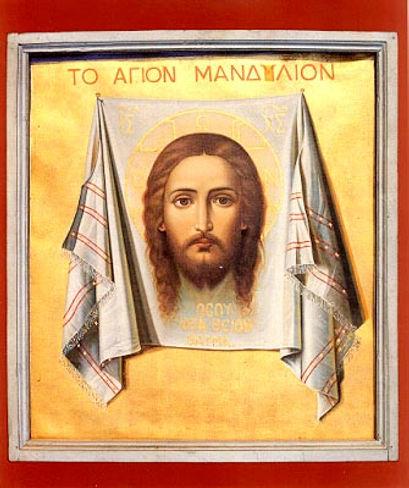 ΧΡΙΣΤΟΣ, ΤΟ ΑΓΙΟΝ ΜΑΝΔΗΛΙΟΝ (1)