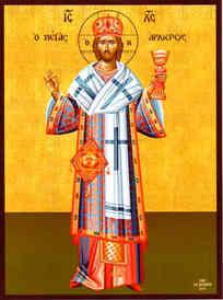 CHRIST BLESSING, GREAT HIGH PRIEST, FULL BODY