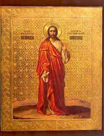 SAINT JAMES THE APOSTLE, SON OF ZEBEDEE, FULL BODY