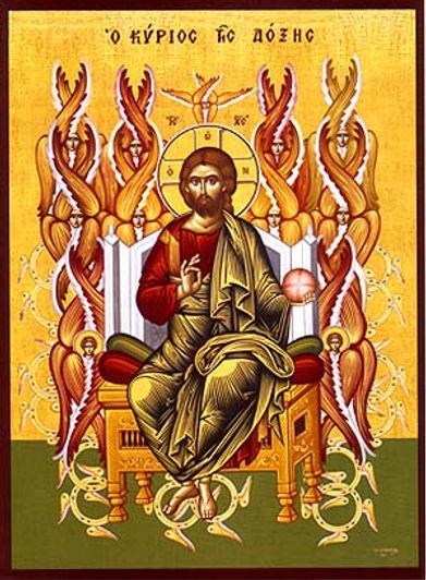 ΧΡΙΣΤΟΣ ΕΥΛΟΓΩΝ, Ο ΚΥΡΙΟΣ ΤΗΣ ΔΟΞΗΣ, ΕΝΘΡΟΝΟΣ