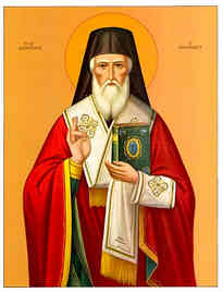 SAINT DIONYSIUS OF ZANTE, GREECE, BISHOP OF AEGINA