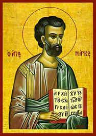 APOSTLE AND EVANGELIST SAINT MARK