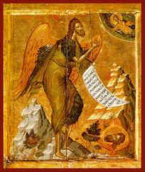 ΑΓΙΟΣ ΙΩΑΝΝΗΣ Ο ΠΡΟΔΡΟΜΟΣ, ΠΟΥΛΙ ΤΗΣ ΕΡΗΜΟΥ (5)
