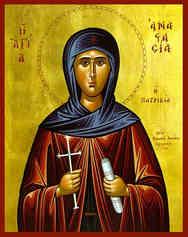 SAINT ANASTASIA THE PATRICIAN, OF ALEXANDRIA
