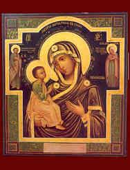 VIRGIN AND CHILD, OF JERUSALEM