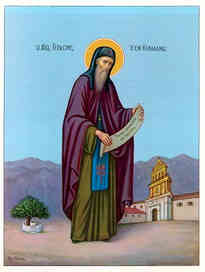SAINT GERASIMUS, THE NEW ASCETIC OF CEPHALONIA, GREECE, FULL BODY