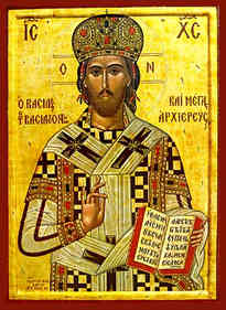 CHRIST BLESSING, KΙΝG OF KINGS AND GREAT HIGH PRIEST