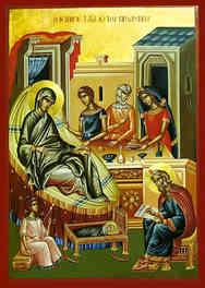 ΑΓΙΟΣ ΙΩΑΝΝΗΣ Ο ΠΡΟΔΡΟΜΟΣ, ΤΟ ΓΕΝΕΣΙΟΝ