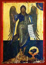 ΑΓΙΟΣ ΙΩΑΝΝΗΣ Ο ΠΡΟΔΡΟΜΟΣ, ΠΟΥΛΙ ΤΗΣ ΕΡΗΜΟΥ (6)