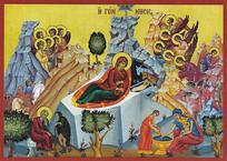 ΓΕΝΝΗΣΙΣ ΧΡΙΣΤΟΥ (5)