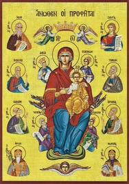 VIRGIN AND CHILD, ENTHRONED, THE PROPHETS ABOVE