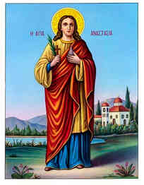 SAINT ANASTASIA, THE GREAT MARTYR, DELIVERER FROM BONDS, FULL BODY