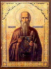 SAINT CHARALAMPUS, HIEROMARTYR, BISHOP OF MAGNESIA, GREECE