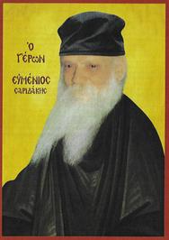 ELDER EUMENIOS SARIDAKIS
