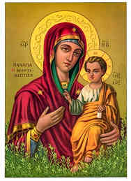VIRGIN AND CHILD, HODEGETRIA, OF THE MYRTLE TREE