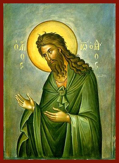 ΑΓΙΟΣ ΙΩΑΝΝΗΣ Ο ΠΡΟΔΡΟΜΟΣ, ΔΕΟΜΕΝΟΣ (3)