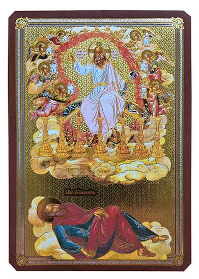 ΑΓΙΟΣ ΑΠΟΣΤΟΛΟΣ ΚΑΙ ΕΥΑΓΓΕΛΙΣΤΗΣ ΙΩΑΝΝΗΣ Ο ΘΕΟΛΟΓΟΣ, ΤΟ ΟΡΑΜΑ