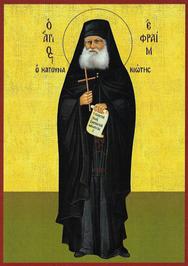 ELDER EPHRAIM, OF KATOUNAKIA, MOUNT ATHOS, FULL BODY