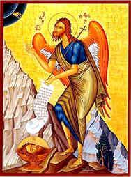 SAINT JOHN THE FORERUNNER, BIRD OF DESERT
