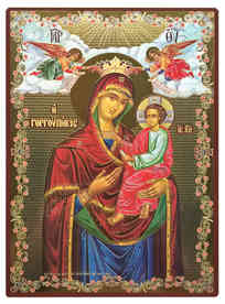 VIRGIN AND CHILD, HODEGETRIA, GORGOYPEKOOS WITH ANGELS 'THE QUICK HEARER OF MT. ATHOS.