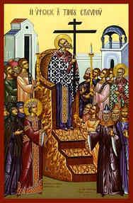 EXALTATION OF THE HOLY CROSS