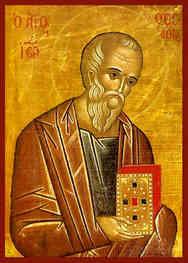 APOSTLE AND EVANGELIST SAINT JOHN THE THEOLOGIAN