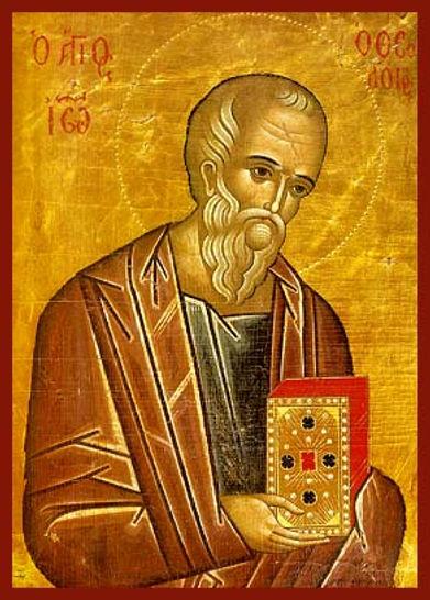 ΑΓΙΟΣ ΑΠΟΣΤΟΛΟΣ ΚΑΙ ΕΥΑΓΓΕΛΙΣΤΗΣ ΙΩΑΝΝΗΣ Ο ΘΕΟΛΟΓΟΣ (6)